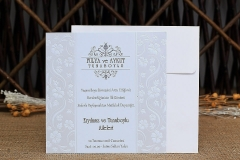 pozivnice-za-vencanje-svadbu-10253