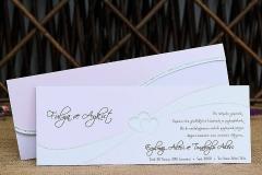 pozivnice-za-vencanje-svadbu-10368