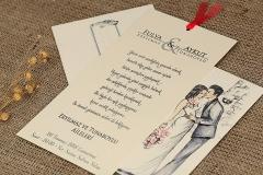 pozivnice-za-vencanje-svadbu-10399