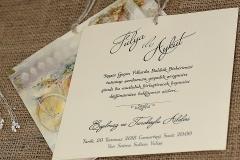 pozivnice-za-vencanje-svadbu-10455