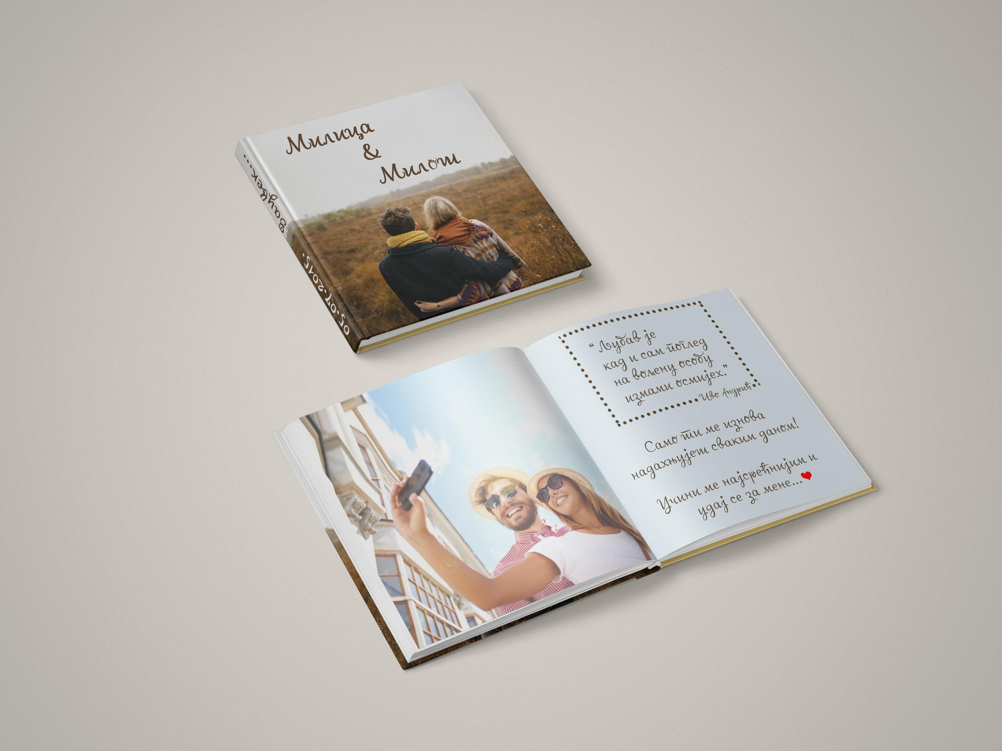 """foto knjiga za zaljubljene - foto knjiga za prosidbu / veridbu, """"udaj se za mene"""""""